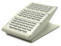 Samsung iDCS Falcon 64-Button Light Grey (KPDF64SDSW/XAR)
