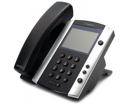 Polycom VVX 501 12-Line VoIP Touchscreen Display Phone (2200-48500-025)