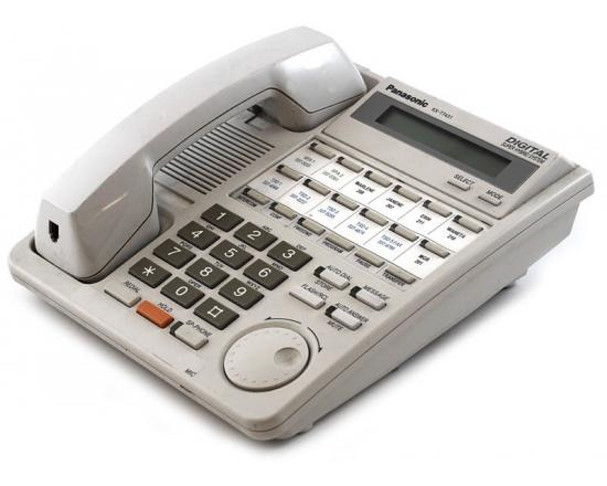 Panasonic Digital Super Hybrid KX-T7431 White Display Phone