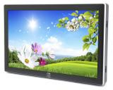 "Elo Touch ET1519L-AUWA-1-GY-G - Grade C - No Stand - 15.6"" Touchscreen LCD Monitor"