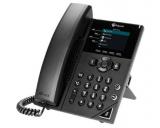 Polycom VVX 250 Black IP Display Speakerphone - Microsoft Skype