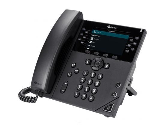 Polycom VVX 450 Display IP Speakerphone
