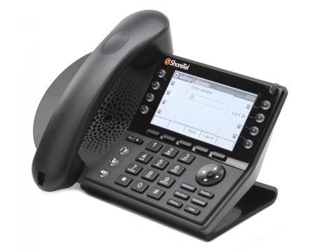 ShoreTel 485G IP Backlit Color Display Phone