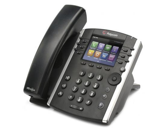 Polycom VVX 410 VoIP Phone (2200-46162-025) - Refurbished