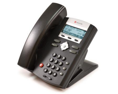 Polycom SoundPoint IP 335 PoE Backlit Display Phone (2201-12375-001)