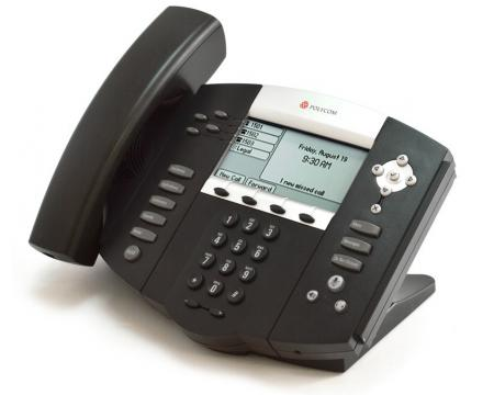 Polycom SoundPoint IP 550 PoE Backlit Display Phone (2201-12550-001)