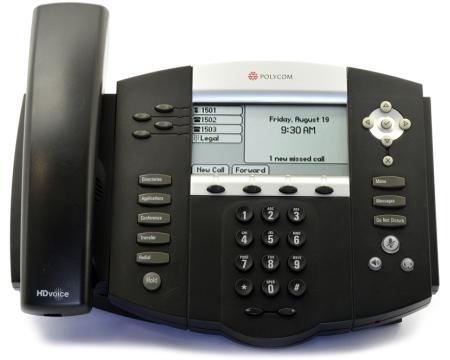 Polycom SoundPoint IP 560 Display Phone (2200-12560-001)