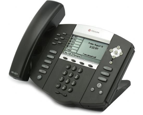 Polycom SoundPoint IP 650 PoE VoIP Display Phone (2200-12651-025) - Refurbished