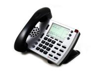 ShoreTel 230 Silver IP Display Phone