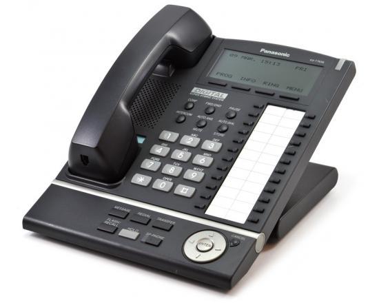 Panasonic KX-T7636-B Black 24-Button Backlit Display Speakerphone