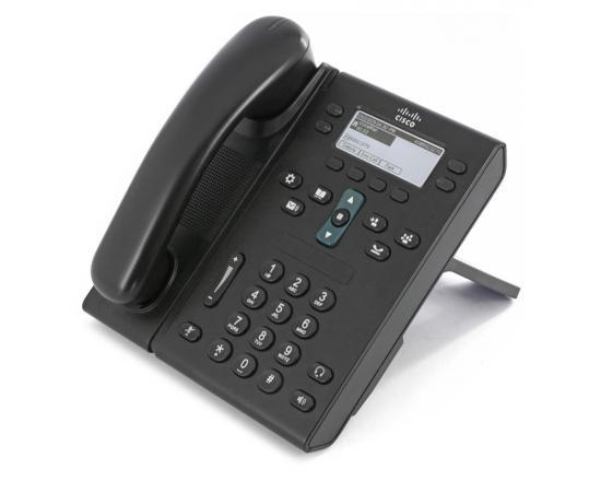 Cisco CP-6945 Charcoal IP Speakerphone - Grade A CP-6945-C-K9