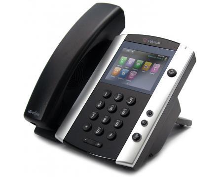 Polycom VVX 501 12-Line VoIP Touchscreen Display Phone (2200-48500-025)